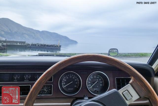 1843_Isuzu 117 Lake Biwa
