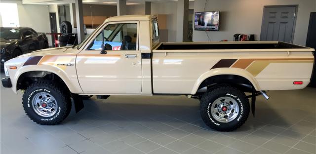 1982 Toyota Pickup 4x4 Hilux Barrett-Jackson Scottsdale 2016