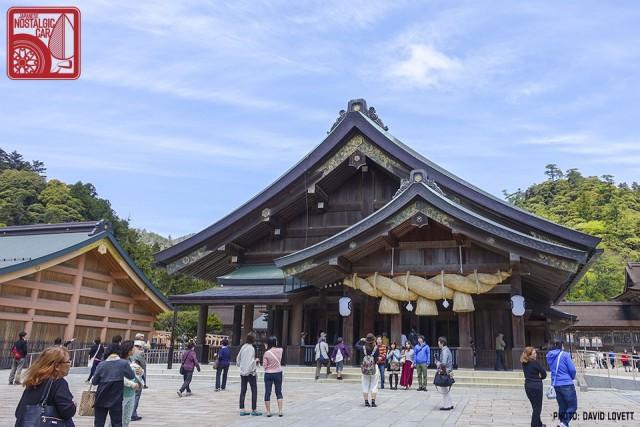 2000 Izumo Taisha Shrine