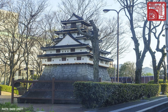 2097 Hagi Castle