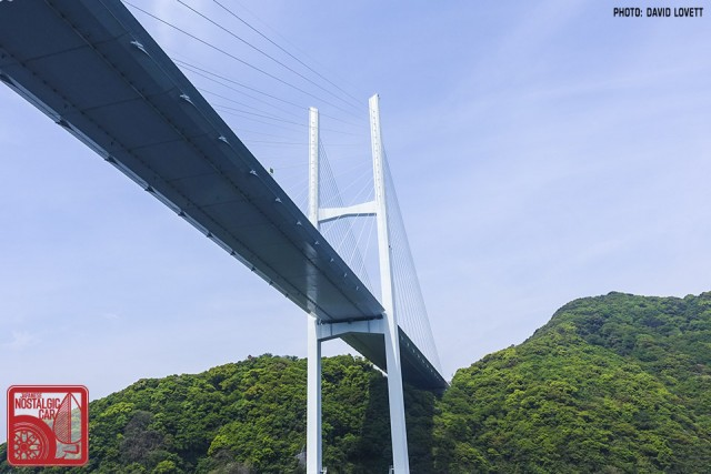 2267_Megami Ohashi Bridge Venus Wing