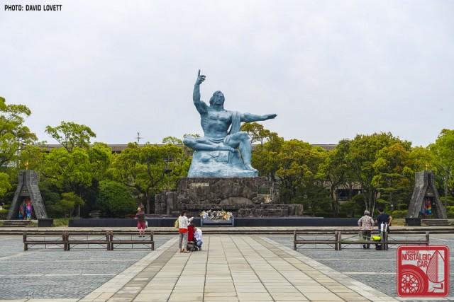 2423_Nagasaki Peace Park