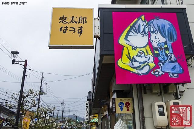 Sakai Minato GeGeGe no Kitaro street