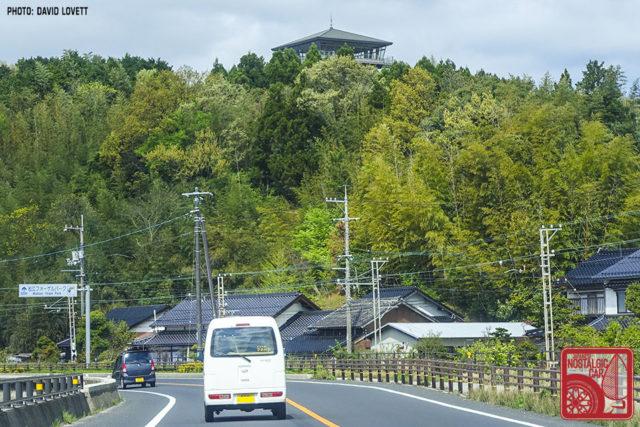 1967 Shimane Prefecture