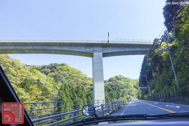 2034 Shimane Prefecture