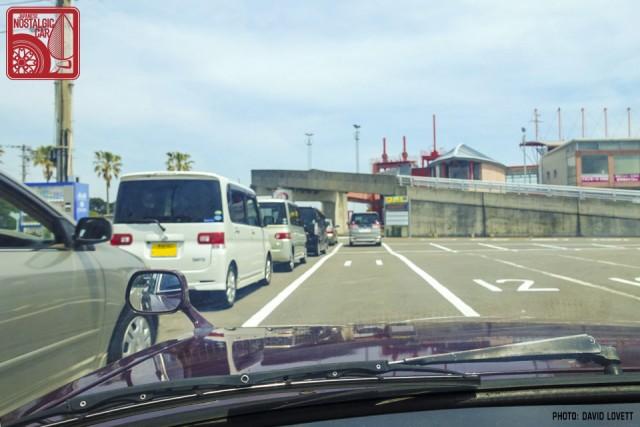 2483_Taira-Nagasu Ferry