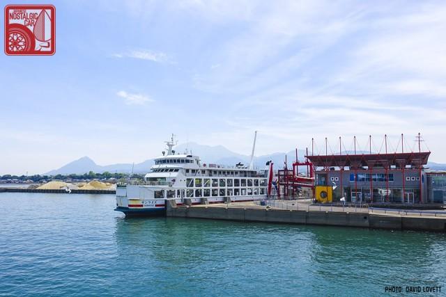 2486_Taira-Nagasu Ferry