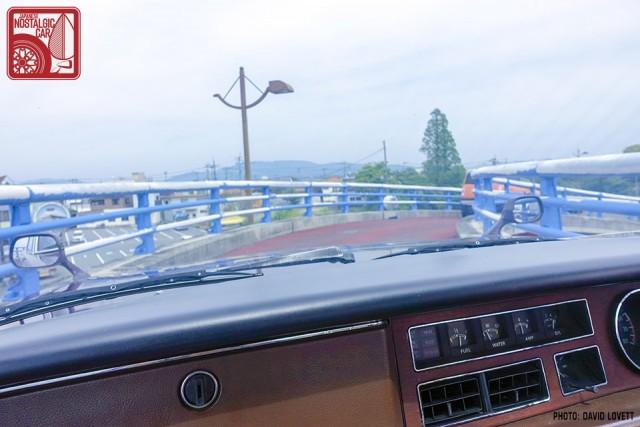 2519_Taira-Nagasu Ferry