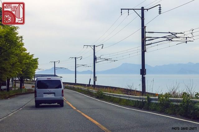 2531_Kumamoto Prefecture