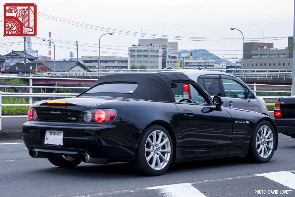 Earlier this year, Japanese magazine Holiday Auto reported a rumor that Honda would unveil an S2000 successor at the biennial motor show.