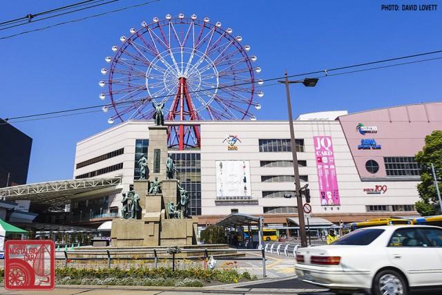 2574_Amuran Ferris Wheel