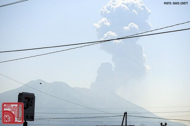 2581_Sakurajima