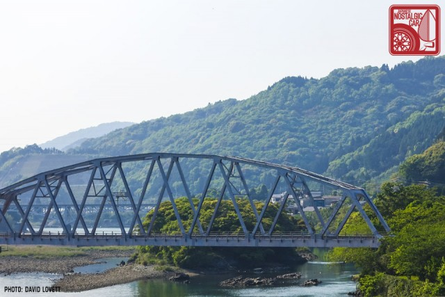 2647_Japan National Route 10