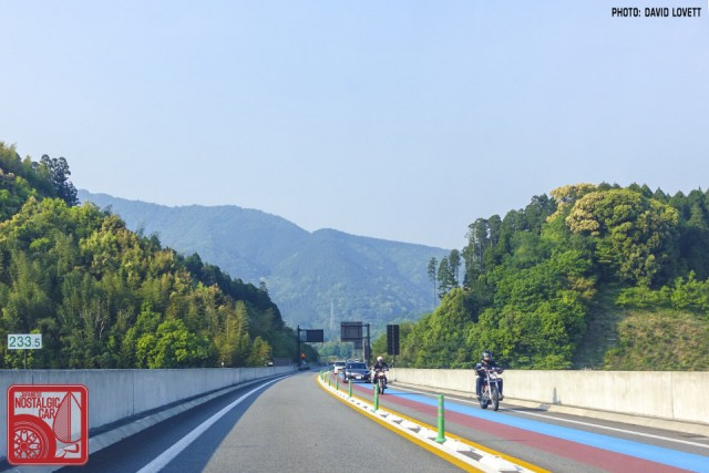 2655_Japan National Route 10