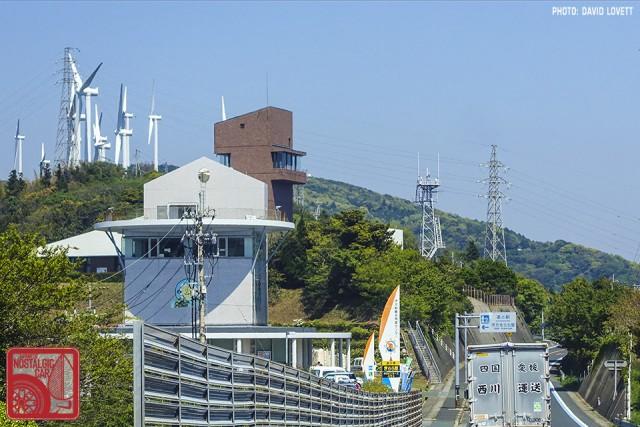 2835_Sadamisaki Peninsula