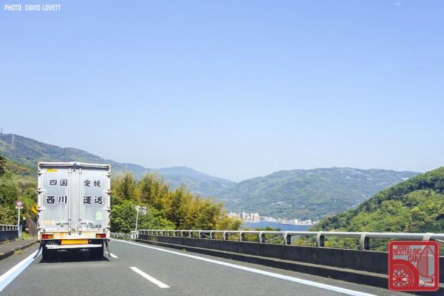 2837_Sadamisaki Peninsula
