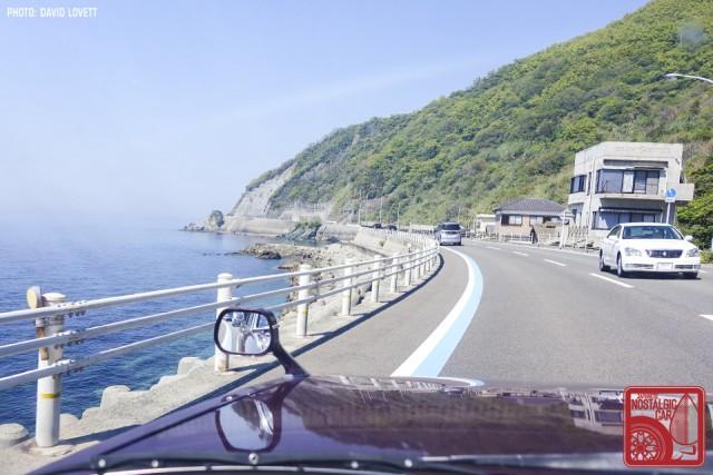 2861_Ehime Prefecture