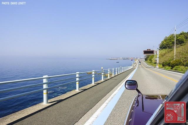 2863_Ehime Prefecture