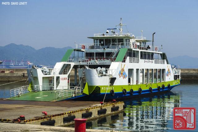 2927_ Ookunoshima Ferry