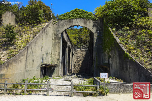 2977_Ookunoshima Ruins