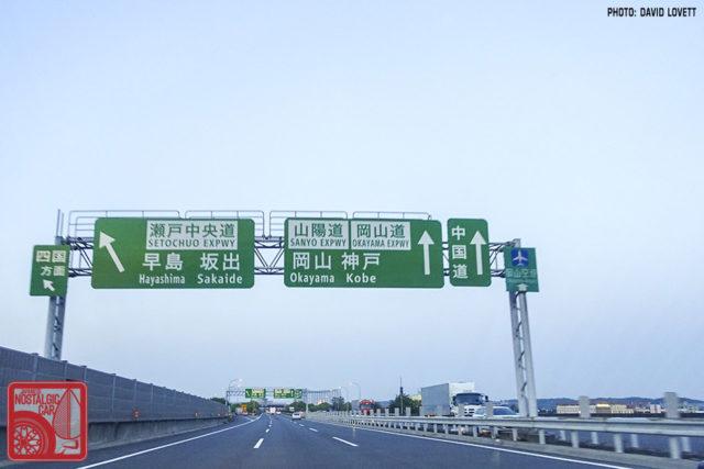 3186_Expressway