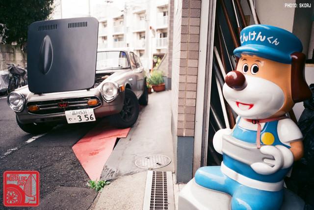 GR1-824s_Honda S800 Tenken-kun