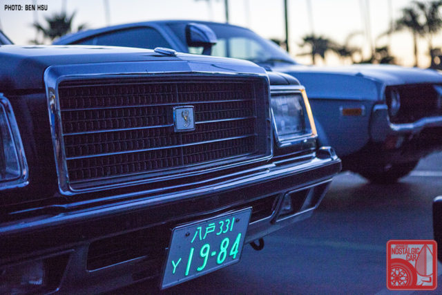 Touge_California_323-9378_Toyota Century