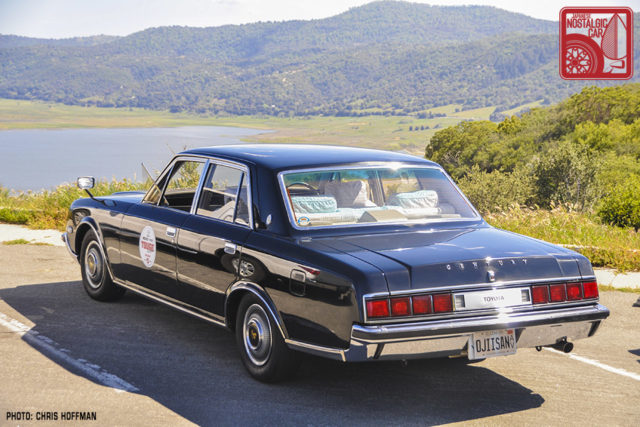 Touge_California_CH0142_Toyota Century