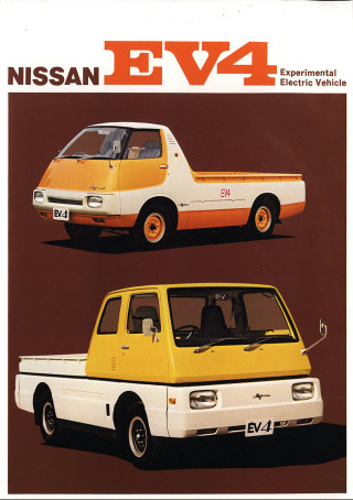 us1973_NissanEV4 01