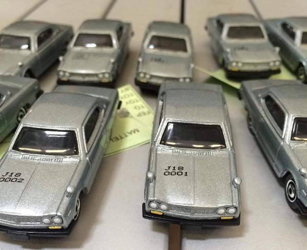 Matchbox Nissan Skyline C10 Hakosuka