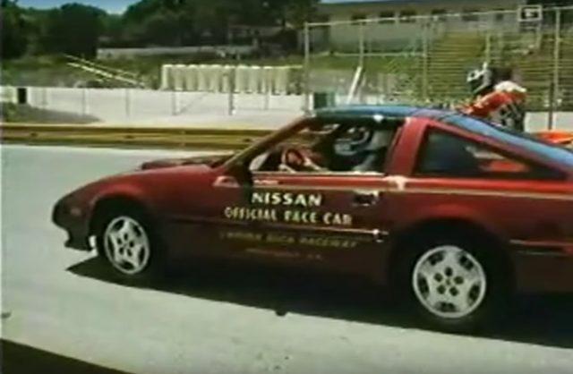 Nissan 300ZX Z31 Laguna Seca pace car 1984