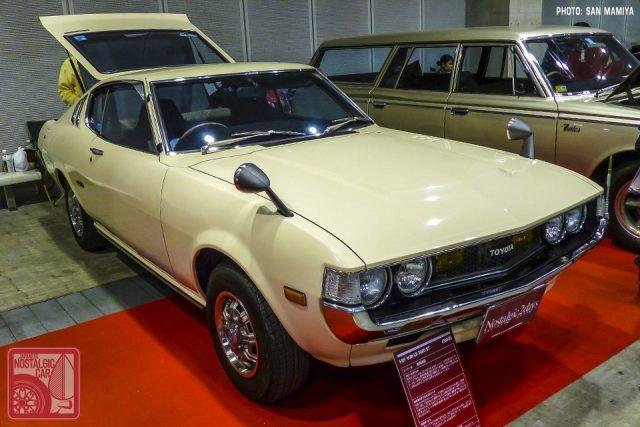 SM80433_Toyota Celica Liftback A20 RA28