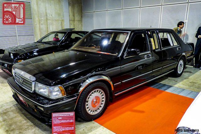 SM80462_Nissan Cedric Royal Limousine Autech