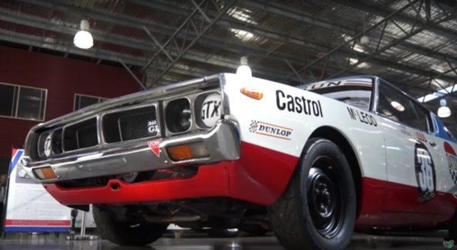 kenmeri Datsun 240K race car