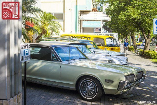 Shop Life A Visit To Mooneyes Area 1 Japanese Nostalgic Car