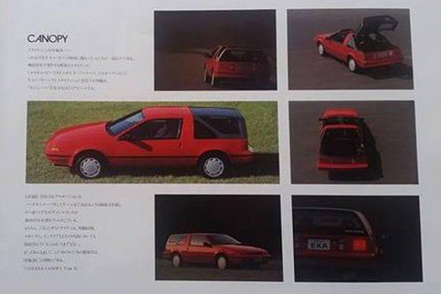 EXA Canopy Brochure