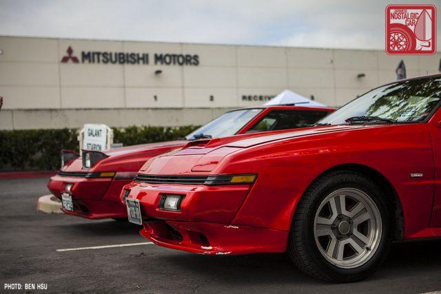 44-3131_Mitsubishi Starion