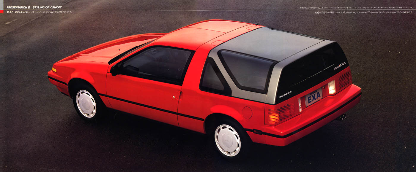 Nissan pulsar exa nx sportbak
