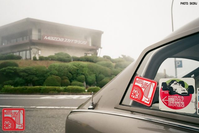 GR1-060s_Izu Skyline Honda S800 Coupe