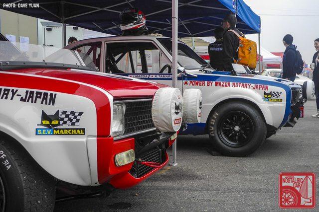 Profiles Dr Hitoshi Kato S Mazda R100 Vintage Racers Japanese
