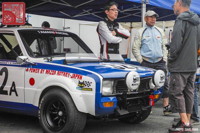 111-7084_Mazda R100 race replica