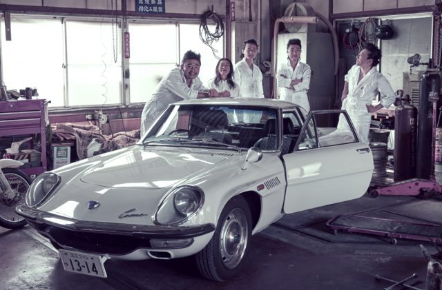 Mazda Cosmo Sport Unicorn 13-14 Limited Edition