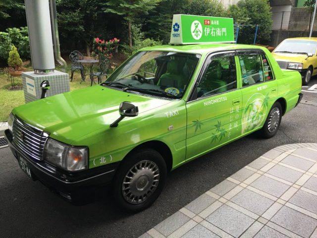 Suntory Tea Taxi 2016