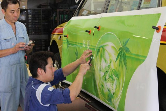 Suntory Tea Taxi 2016 wrap