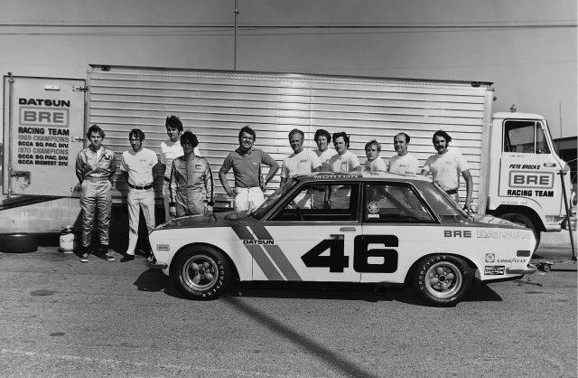 bre-team-1971