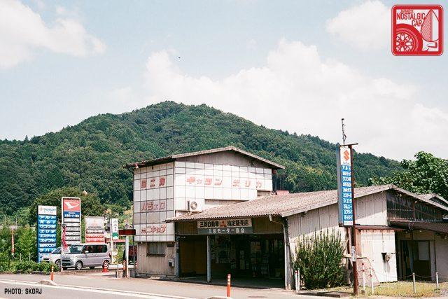 70-kyoto-10