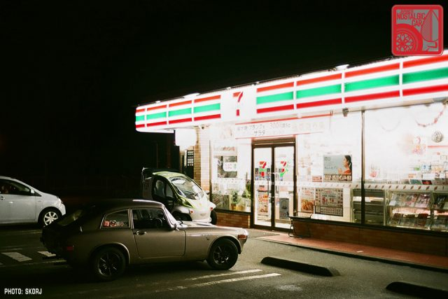 isumi-001_honda-s800-coupe-at-7-eleven