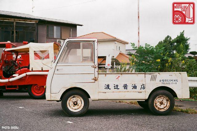 isumi-020