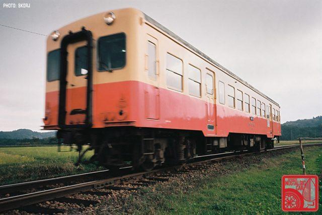 isumi-030