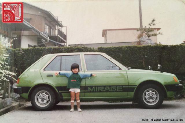 02-ryu-asada-mitsubishi-mirage